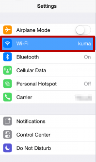 In the «Settings» menu, find «Wi-Fi»